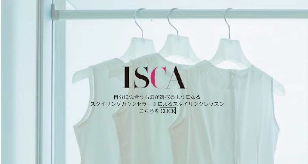ISCAのコピー1