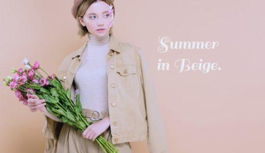 苦手な色の克服法(2)〜SUMMERの人がベージュのコートを着るには?