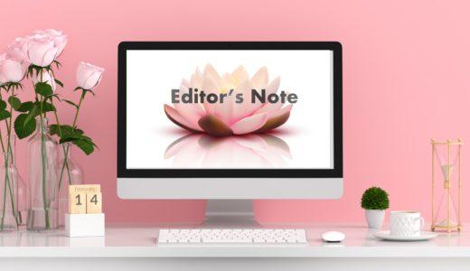 過去のブログ記事に手を入れるときの注意点