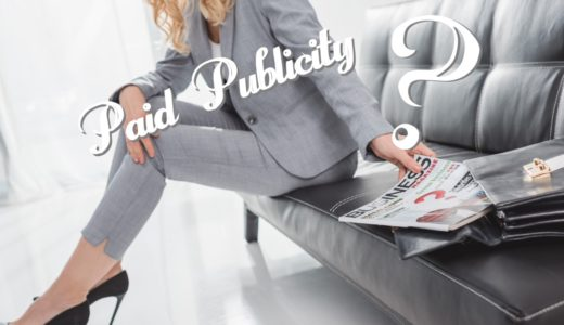 雑誌に掲載されるのに、掲載料や取材費はかかるのか?ー記事広告と取材商法