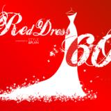 PROJECT RED DRESS 60+  還暦に赤いイブニングドレスを